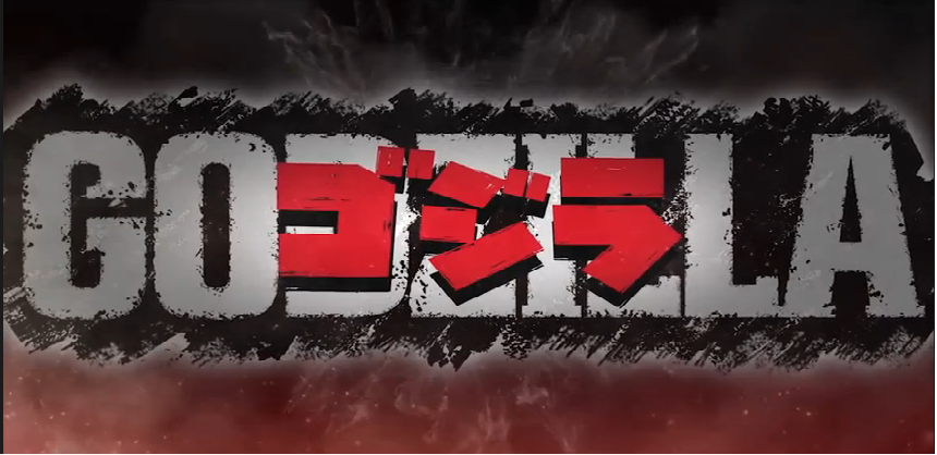 New Godzilla PS3 Trailer!