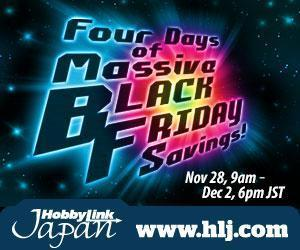 Hobbylink Japan Black Friday Sale!
