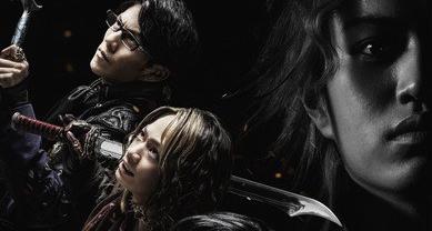 GARO: KAMINOKIBA Trailer – The Demon Slayers Return