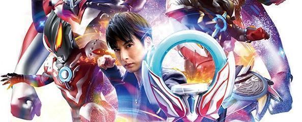 ULTRAMAN ORB: THE CHRONICLE – In Case You Missed Him