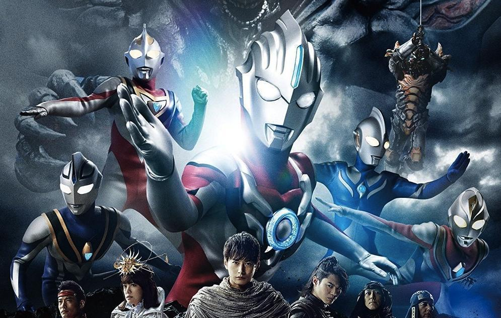 Be a True Fighter with ULTRAMAN ORB's English Opening