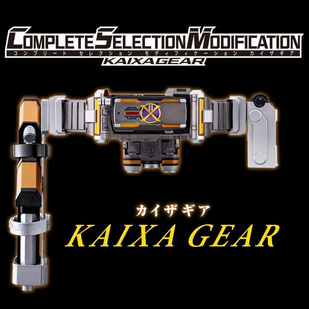 TOYS: Complete Selection Modification Kaixa Gear Official Images, Additional Info Revealed