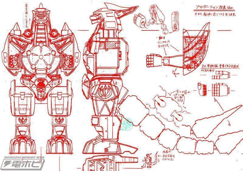 Zyuranger: Soul of Chogokin Dragon Caesar Coming Soon
