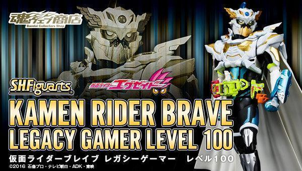 New S.H. Figuarts Kamen Riders Brave and Amazon Alpha Revealed