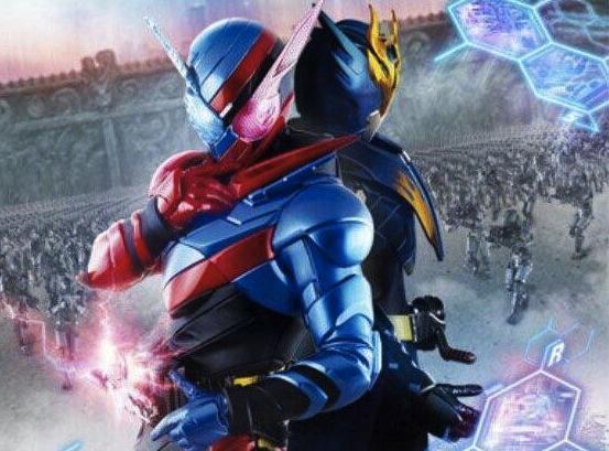 Kamen Rider Build: 2nd Kamen Rider's Official Name Revealed