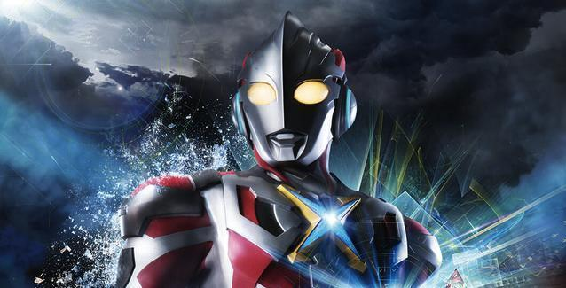 Ultraman: The Red-Suited Stepchild