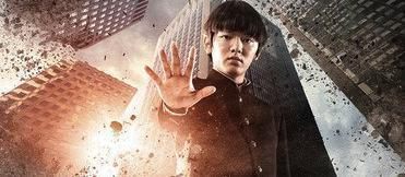 ULTRAMAN GEED Blows Minds in MOB PSYCHO 100 Poster