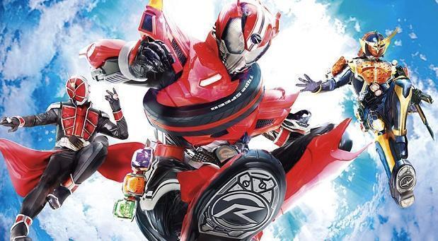 Game On: KAMEN RIDER SUMMONRIDE
