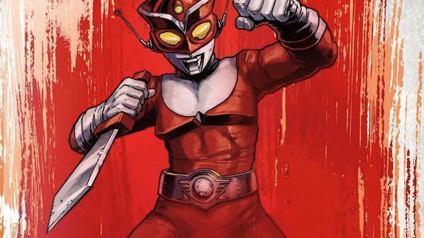 Order REDMAN: THE KAIJU HUNTER Volume 1 Now
