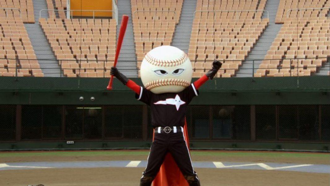 baseball_mask
