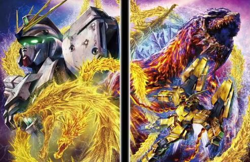 GODZILLA vs GUNDAM – Battle of the Big'uns