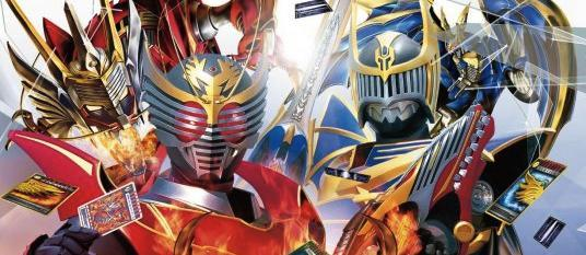 Watch: KAMEN RIDER DRAGON KNIGHT Revisited