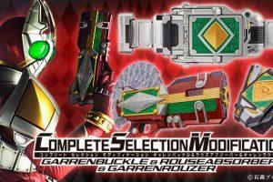 Complete Selection Modification Garren Buckle & Garren Rouzer Announced